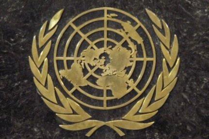 logo-nations-unies