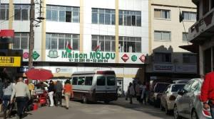 Maison Molou